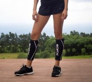 Compression Sleeves: Everything You Need to Know